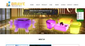 Huizhou Brave Craft Products Factory Ltd.网站建设服务项目完成上线